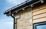 Trend-led anthracite grey guttering